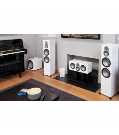 Monitor Audio Silver 500 - White